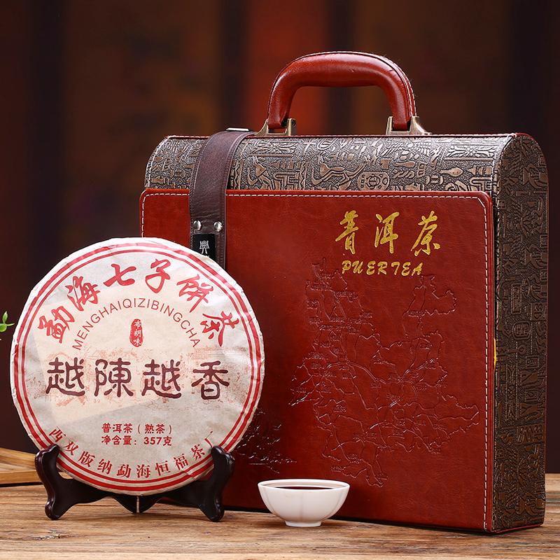 【普洱茶七子饼350g】云南勐海陈香宫廷普洱熟茶饼茶叶礼盒装