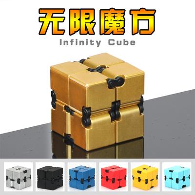 发泄玩具 美国 EDC 无限魔方 Infinity Cube 券后16.8元包邮