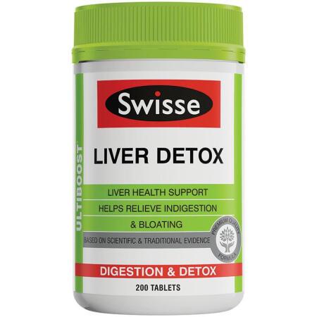 Swisse sữa cây kế gan gan kho báu 200 viên thuốc viên bảo quản gan tỉnh táo products Sản phẩm y tế Úc sw - Thực phẩm dinh dưỡng trong nước