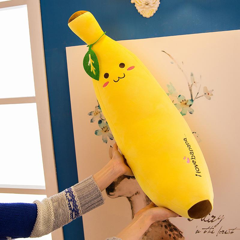 香蕉伞淘宝优惠券