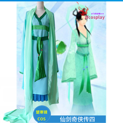 taobao agent Legend of the Sword and Fairy Four Chu Han Mirror cos clothing anime games cosplay costumes