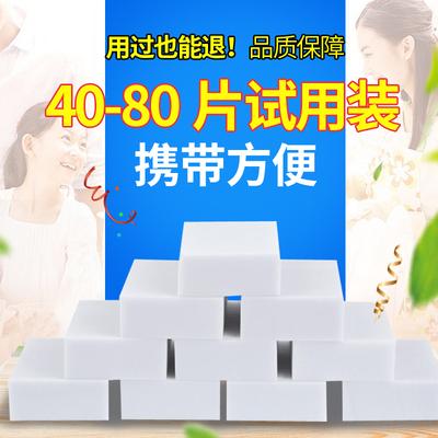 6月24日更新【万能白菜价】的图片 第75张