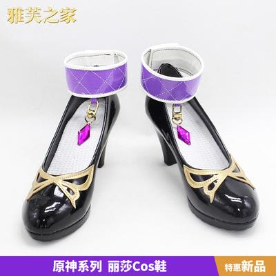 taobao agent Yafu House Lisa cos shoes original god cosplay shoes custom game shoes