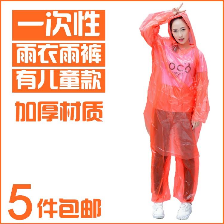 Poncho mưa trong suốt quần đặt dùng một lần đi bộ phù hợp với không thấm nước unisex áo mưa chia người lớn