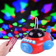 Điều khiển từ xa ánh sáng máy bay nhỏ thông minh bầu trời đầy sao máy chiếu câu chuyện trẻ em đa chức năng mầm non đồ chơi giáo dục bán buôn
