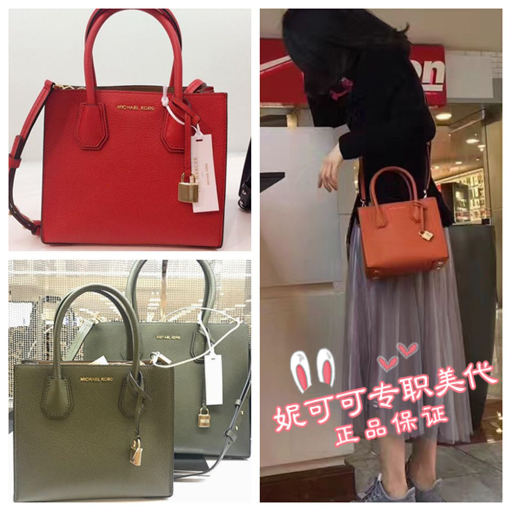 941973bb2394 United States purchasing MK handbags Michael Kors Yang Mi with Mercer new  shoulder Messenger small square