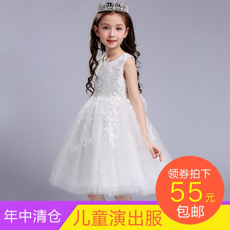 Cô gái công chúa váy fluffy ăn mặc trẻ em trang phục trẻ em ăn mặc hoa cô gái váy cưới váy trắng váy hiển thị