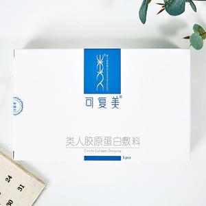 Fang Chala đề nghị trẻ hóa mặt nạ collagen của con người để sửa chữa mặt nạ trị mụn 5 miếng