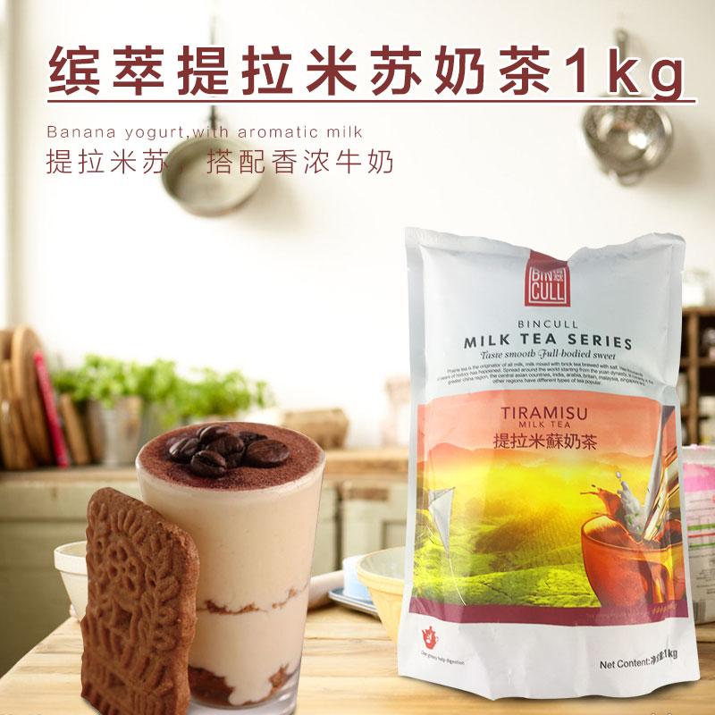 奶茶店奶茶粉