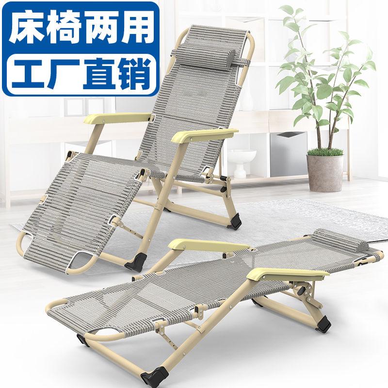 躺椅午休椅折疊椅子睡椅折疊床辦公室午休床床懶人靠椅子休閑家用