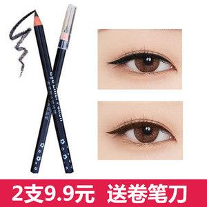 Carbon lõi cứng đầu nâu bút kẻ mắt màu đen bút lông mày bút chì không thấm nước và mồ hôi không đánh dấu lâu dài pseudo-bút chì tinh khiết loại 2