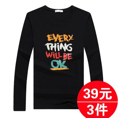 Nam dài tay t-shirt nam phần mỏng đáy áo mùa thu quần áo mùa xuân thanh niên sinh viên Hàn Quốc phiên bản 2018 mùa hè phần mỏng mùa hè áo thun nam Áo phông dài