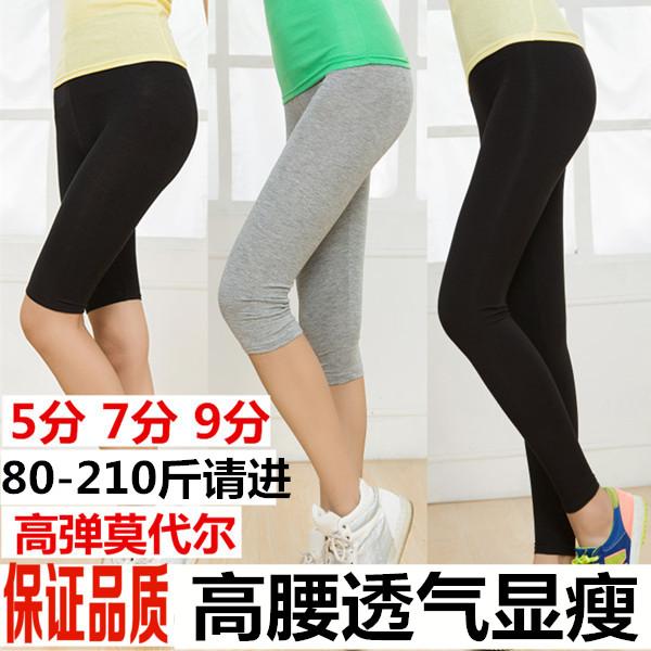 Phần mỏng mùa hè xà cạp phương thức cao eo mặc nữ chín điểm chân quần chất béo mm kích thước lớn bông năm hoặc bảy quần