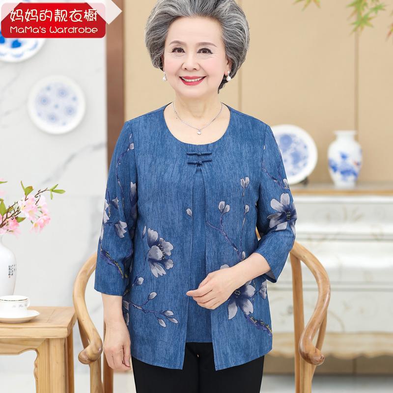 Trung và cũ tuổi của phụ nữ mùa xuân nạp bà nạp 60-70 tuổi quần áo cũ mẹ mùa xuân và mùa hè phù hợp với dài tay áo hai mảnh