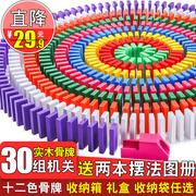 Domino trẻ em của trí thông minh giáo dục 1000 cái của khối xây dựng dành cho người lớn sinh viên tổ chức đồ chơi bằng gỗ quà tặng sinh nhật