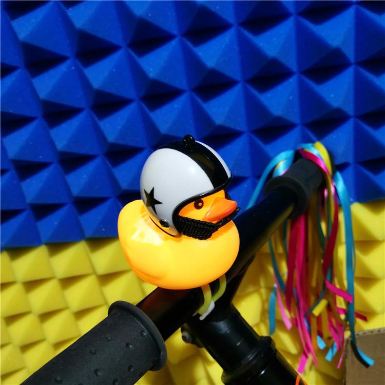 抖音同款:小黄鸭戴头盔自行车铃