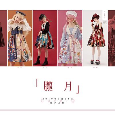 taobao agent 【Jump collection】2021.2.26 Cute.Q original design Ozuki re-releases 2020 new CuteQ