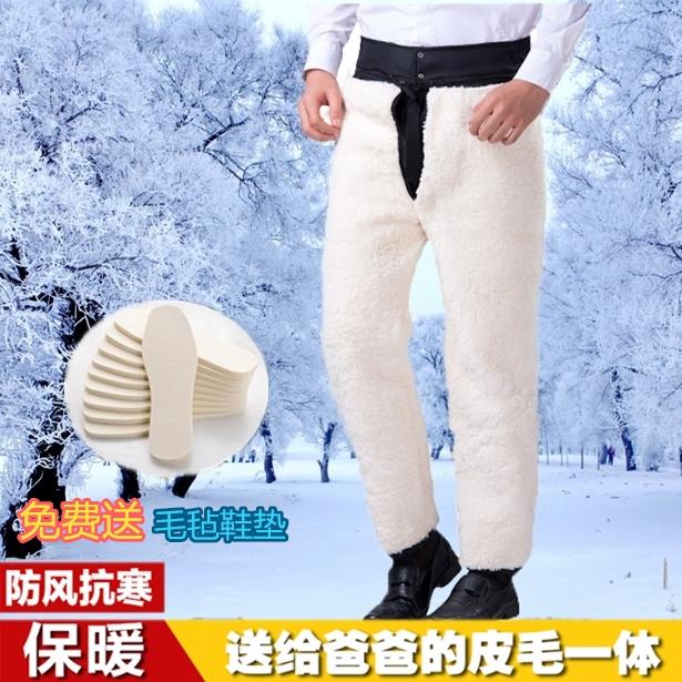 Mùa đông trung niên và người già len quần nam giới và phụ nữ cộng với nhung dày da ấm lông một da cừu da quần quần