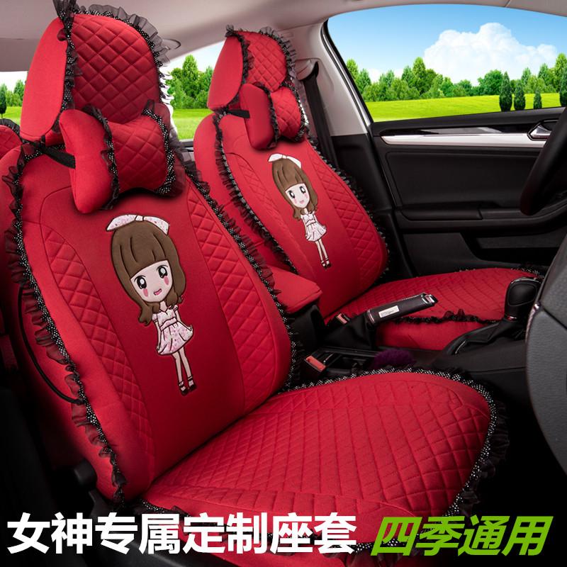 92 31 Customized Car Seat Cover Four Seasons Universal Cute