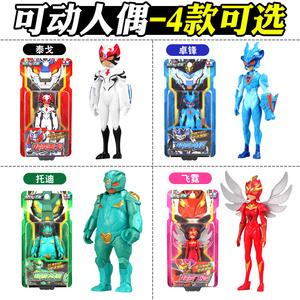 Siêu thay đổi con thú có thể được di chuyển búp bê Tai Ge Zhuo Phong Fei Ni trẻ em cậu bé biến dạng robot đồ chơi thiết lập