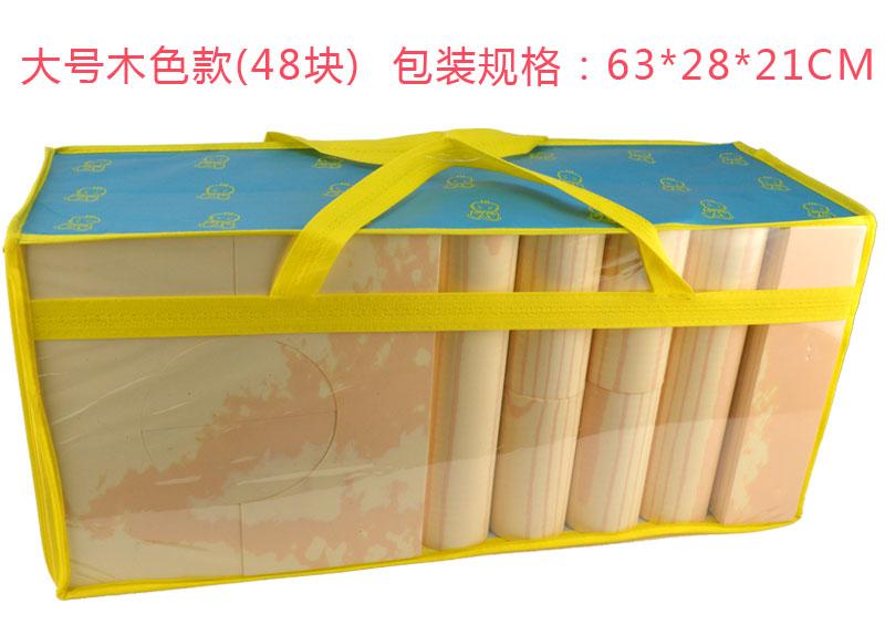 新款木纹色7cm(48cm)