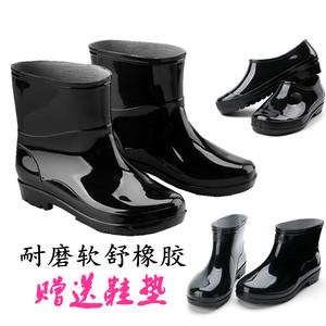 Mùa hè mưa giày của nam giới giày nước thấp trong ống mưa khởi động cao su giày mặc giày không thấm nước nhà bếp làm việc nước khởi động ngắn ống không trượt giày
