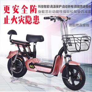 Mới xe điện xe người lớn xe đạp điện nhỏ pin xe dài chạy wang xe đạp điện 48v xe điện