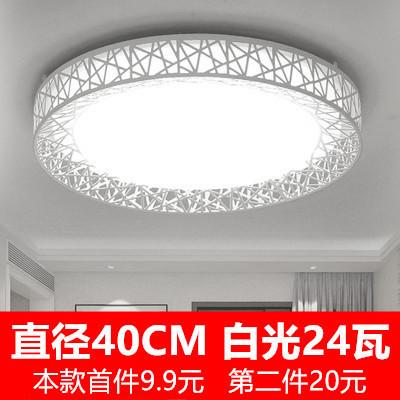 现在简约LED吸顶灯卧室客厅灯