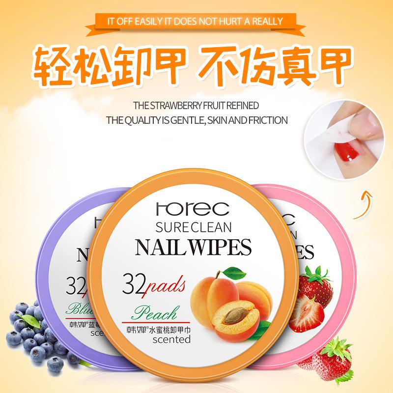 Han Yu hương vị trái cây dỡ khăn đóng hộp áo giáp cotton phototherapy nail polish nail polish nail móng tay đặc biệt dỡ sản phẩm
