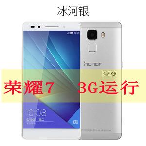 Huawei Huawei vinh quang 7 7i7X7C8 hạt nhân đầy đủ Netcom Telecom Mobile Unicom smartphone