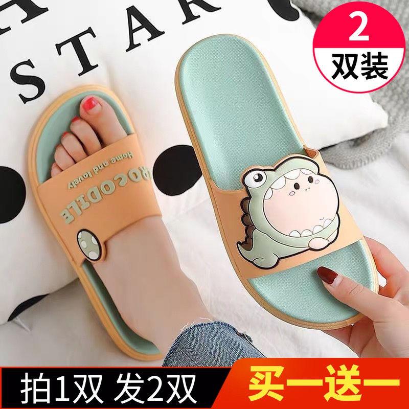 【买一送一】拖鞋女ins网红防滑拖鞋