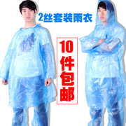 2 dây dùng một lần chia phù hợp với người lớn unisex du lịch ngoài trời du lịch đi bộ đường dài poncho mưa quần áo mưa