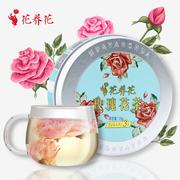 花养花 天然无硫平阴玫瑰花茶15g铝盒装