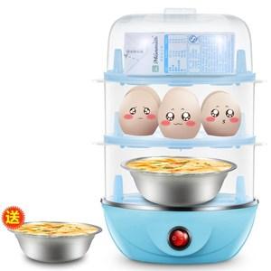 Trứng hấp nhà đa chức năng thiết bị nhà bếp đôi trứng trứng mini sáng tạo thiết bị nhỏ tự động tắt nguồn