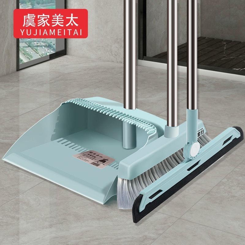 扫把簸箕套装组合单个家用软毛扫帚笤帚扫地