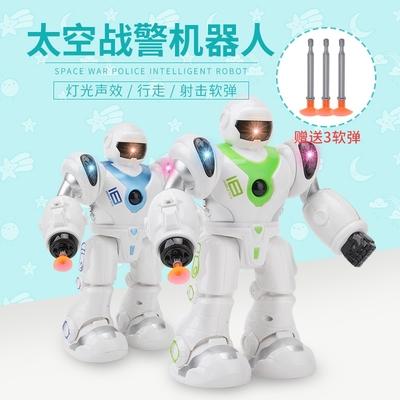阿尔法 0820 会走路机器人玩具