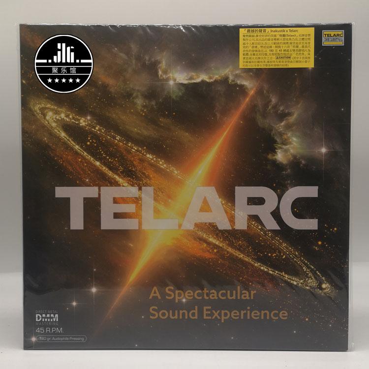 老虎鱼Telarc INAK78081LP 震撼的声音 2LP 黑胶唱片