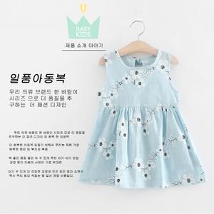 2018 cô gái ăn mặc mùa hè mới thời trang Hàn Quốc váy bé hoa không tay công chúa váy quần áo trẻ em thủy triều