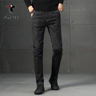 啄木鸟牛仔裤男直筒男裤弹力休闲裤子