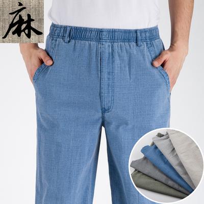 Trung niên và đàn hồi cao linen người đàn ông thở của quần kích thước lớn lỏng mùa hè phần mỏng quần âu daddy nạp bông quần dài