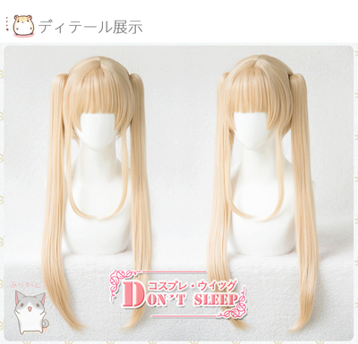 42agent DON'T SLEEP/passenger female lord's method of development Zemura · Spencer & middot; English pear pear cos wig - Taobao