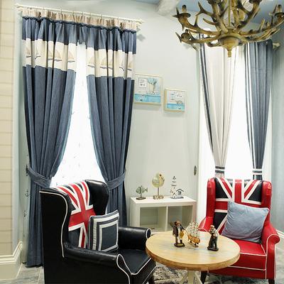 【上门安装】定制窗帘成品遮光布料地中海儿童