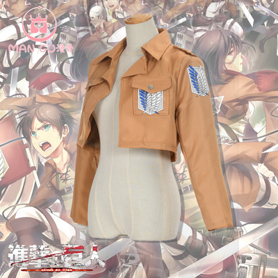 taobao agent Man bones cos attack giant wings of freedom cloak cloak cos clothing investigation corps cosplay costume