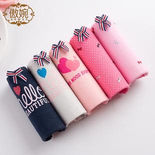 买4送1共5条纯棉内裤女甜美印花