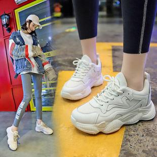 休闲女鞋老爹鞋子韩版板鞋透气网面小白鞋