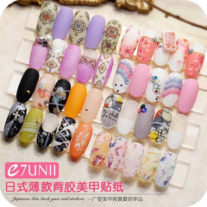 E7UNII Nail Art Japanese Magazine Embroidered Sticker Floral Bees ...