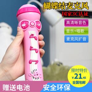 Trẻ em của âm nhạc vocal microphone microphone đồ chơi nhạc cụ bé hát bằng giọng nói đồ chơi để gửi pin