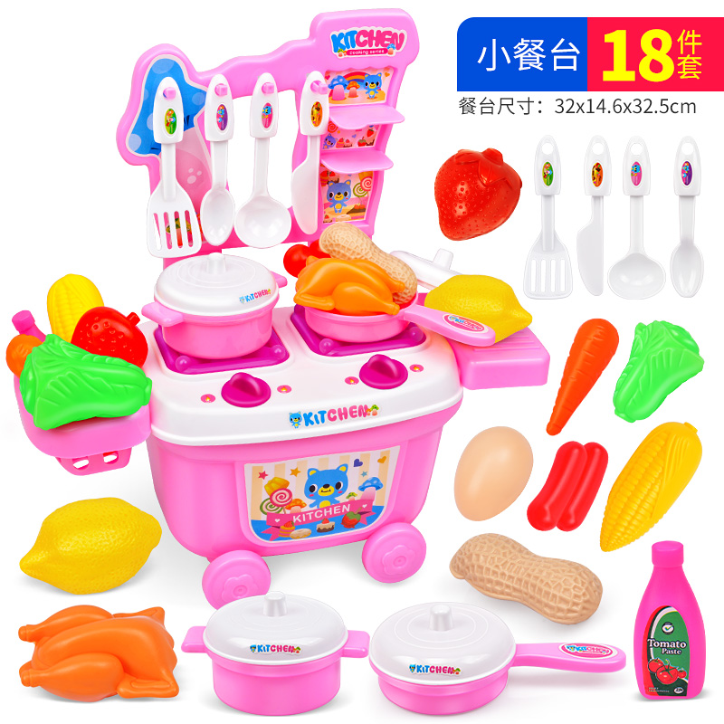 【智高】儿童厨房玩具过家家套装18件套
