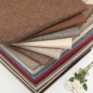 Sofa fabric thickened dustproof coarse linen solid color cotton linen soft and hard bag DIY old coarse cloth canvas plaid tablecloth