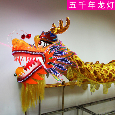 dragon dance dragon lantern props leading light luminous dragon dance, dragon dance lion dragon Spring Festival performance props folk handicraft